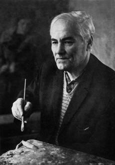 Михаил Владимирович Добросердов 1906-1986