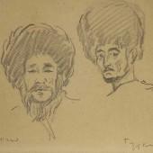 Туркмены, 1941