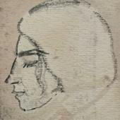 Из альбома рисунков, Валентина Александрова, начало 1930-х