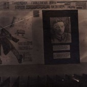 Фотография плаката для окон ТАСС, 1942-1945