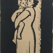 Материнство, 1961 45 х 32