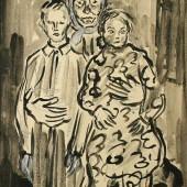 Бабушка с внучатами (Марийская деревня), 1958