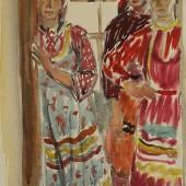 Девушки-марийки, 1958