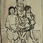 Дети (Марийская деревня) 1958