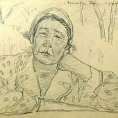 Портрет, 1963 (?)