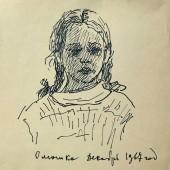 Внучка Оля, декабрь 1967