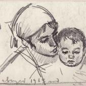 Дочь и внук, 1963