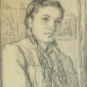 Нина Горюшина, 1945