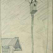 В окрестностях Саратова, 1947