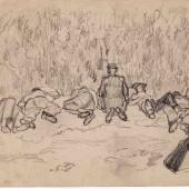 В ополчении. Бойцы отдыхают. июль 1941