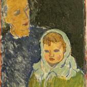 Олечка (с бабушкой), 1963