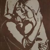Материнство (с Коленькой), 1964