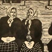 Вечер. После работы, 1959