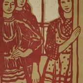 Подруги. Девушки-марийки, 1958 или 1961