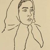 Оля в платочке, 1967-1968