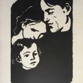 Семья (вариант), 1961