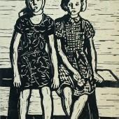 Деревенские девочки, 1959 (?)