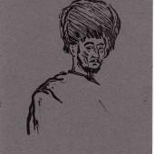 Горец, 1958 (?)