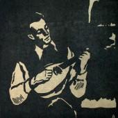 Вадим с миндалиной, 1960 (?)