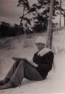 Лев Аронов, конец 1930-х