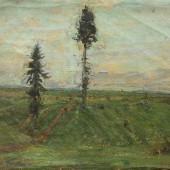 dobroserdov2s83