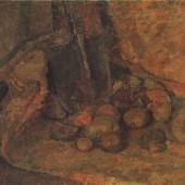 «Картошка» (Из цикла «Натюрморт военных лет») 1943 г. 62,5х81