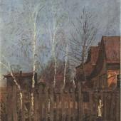 «Весна» 1934 г. 49х39