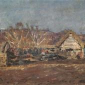«Весна» 1942 г. 20х34