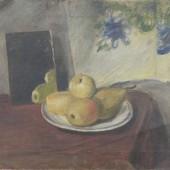 «Груши и зеркало» 1934 г. 45х55