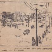 Местонахождение неизвестно (вырезка из газеты)
