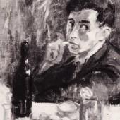Автопортрет (за столом), Без даты