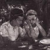 Костромская картинная галерея
